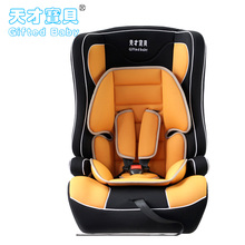 good hope brand baby car seat with ece r44/04