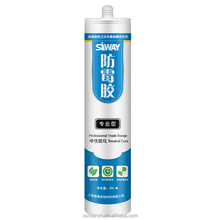 Anti-Fungus Acetic Silicone Sealant for Glass