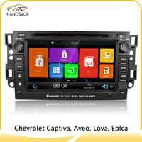HD 1080P auto radio gps touch screen car dvd for chevrolet captiva car audio system support bluetooth mp3 tv