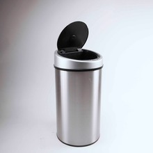 Household Stainless Steel Sensor Recycle Trash Bin