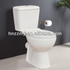 /product-detail/alibaba-hot-selling-washdown-ceramic-two-piece-toilet-bathroom-sanitary-ware-1418072270.html