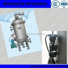 Auto Self Clean Strainer/Self-Cleaning Strainer/Backwash Filter With Wedge Screen