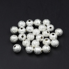 Brass shimmering bead India brass beads for jewelry making / jewelry beads