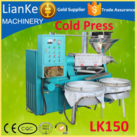 LK150 new design oil extraction machine from seed/flax seed cold oil making machine/oil processing machine