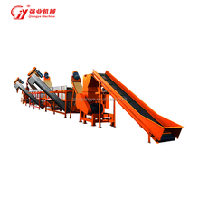 Best Price pp pe film bottle washing recycling equipment line