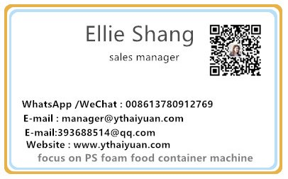 Ellie namecard ( New)_