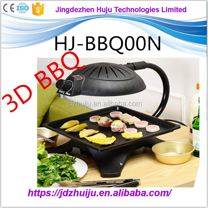 2015 hot-sale stove top 3D bbq grill outdoor bbq marine bbq