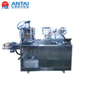 Factory Produced Automatic Fish Food Blister Packing Machine
