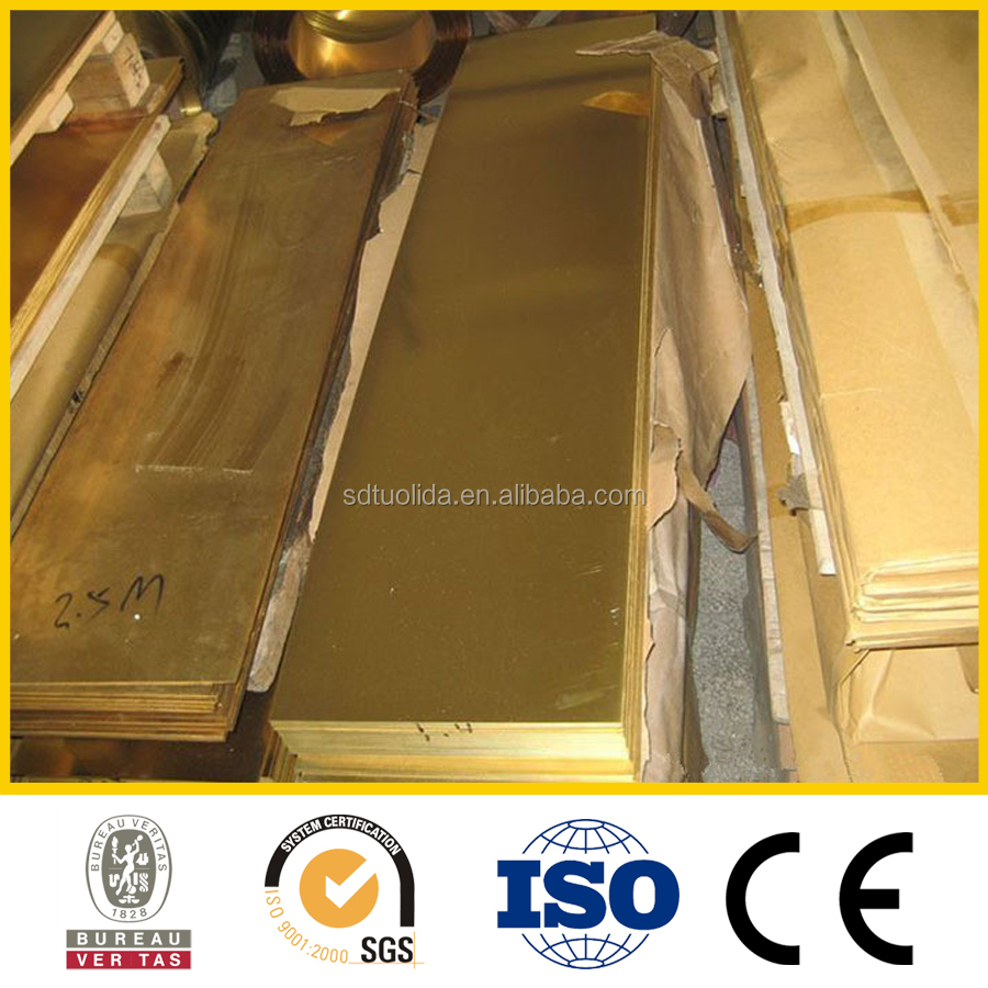 High quality low price Pure Copper Sheet /plate of thickness 15mm