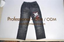 jogging trousers women fashion trousers 2012 trousers trouser braces military trouser