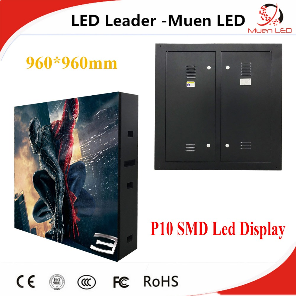 P10 Outdoor led advertising screen Price