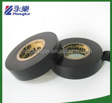 YONGLE Vinyl PVC Auto Car Wire Harness Adhesive Tape .19mm20M