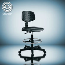 Adjustable footrest PU industrial chair