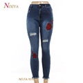 2018 Advance Fashion wholesale ladies applique denim jean pants