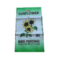 Cheap Price Printed Laminated Recycled China PP Woven feed Bag