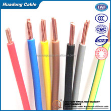 H05V-U 0.5mm2 0.75mm2 1mm2 Installation PVC insulated copper conductor wire cable 300/500V
