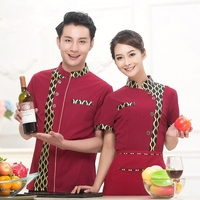 Receptionist Hotel Uniform for Front Desk Staff