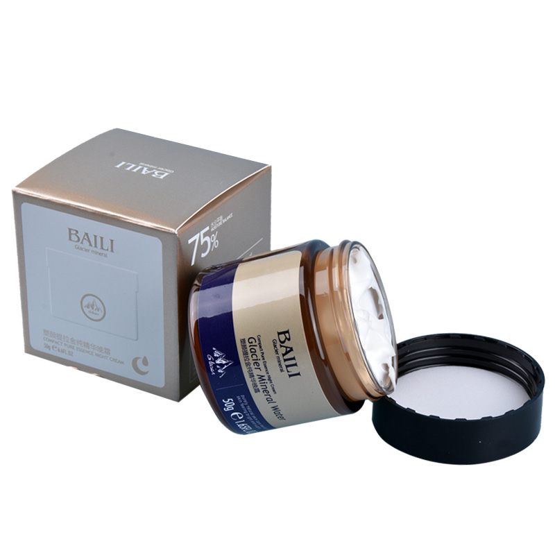 Best whitening night cream skin whitening night face cream