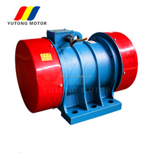 YZU series electric vibration motor for vibrating sieve and feeder used in coal, mining and ceramics industry