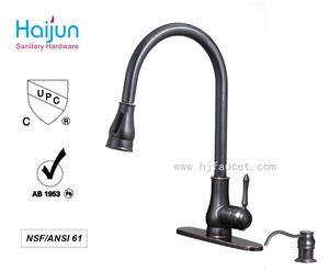 upc lead free sanitary ware Brass bronze kitchen black faucet