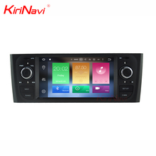 KiriNavi WC-FP7062 8 core android 6.0 stereo for fiat linea car dvd player 2007 2008 2009 2010 2011 2012 2013 gps BT 3g TV