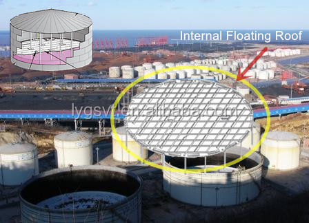 Floating Roof Tanks equipment Internal Floating Roof