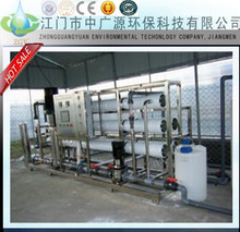RO reverse osmosis pure water treatment equipment/drinking water treatment chemicals