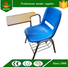 Quite durable school/office/home using conference hall chair