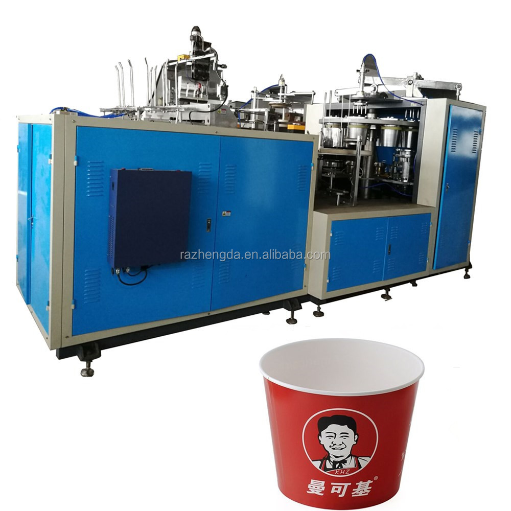 pop cone cup making machine/JWZ-100 paper bowl forming machine