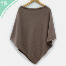 SC-129512 New Style Plain Coffee Color Warmer Fashion Polyester Knitted Poncho Shawl
