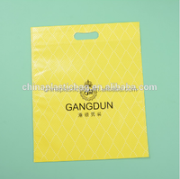 crown printed wholesale promotional fancy yellow plastic shopping bags for sale