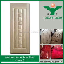 Best Price Porta De Madeira Wood Veneer Door Skin