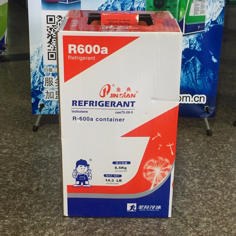 Refrigerant R-600a price for sale