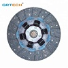 tractor clutch disc HND063U