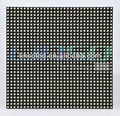 Indoor Full Color MBI Chip P5 160mm led module