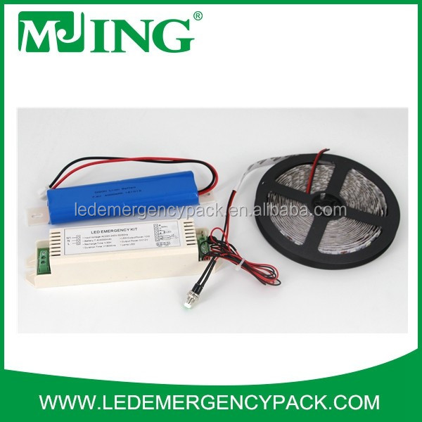12V/24V Constant voltage battery emergency power