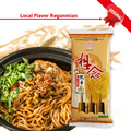 Dry Noodles 351g Chinese Local Flavor Reganmian 1.25mm Xiang Nian Food 4 Sauce Bags Noodles