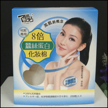 P8355 cotton pads 200pcs/box thin cosmetics cotton pad facial cotton make up cleaning beauty tools