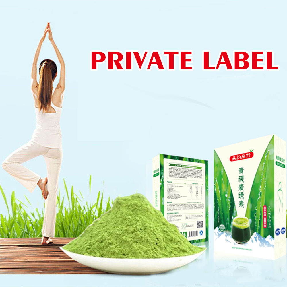 High quality highland barley green powder slim fit weight loss capsules