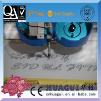 Faster HUAGUI Hand Overlock Sewing Machine For Beginners
