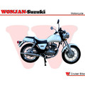 Cruiser bike (250cc) Wonjan-Suzuki engine, Motorcycle, , Motorbike, Autocycle,Gas or Diesel Motorcycle (GN250-C WHITE)