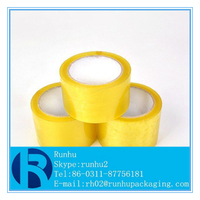 "45mic x 2"" x 100Y BOPP Packing Tape"