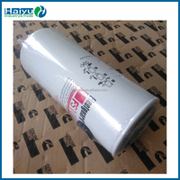 High quality Diesel Engine Oil Filter 3329289