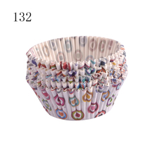 Bakest colored ring 4.5 inch greaseproof <strong>paper</strong> cake cup with single package