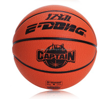 Printed Custom Logo PU Basketball