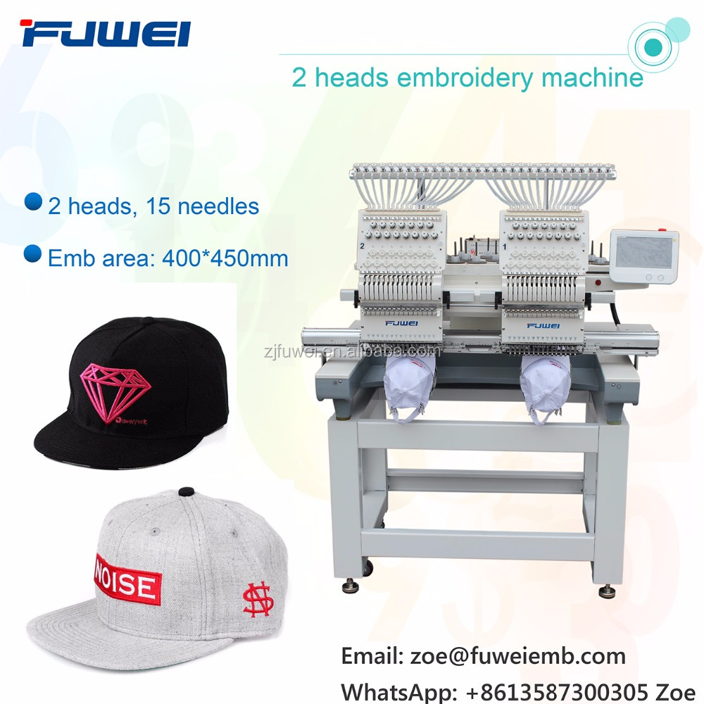 FUWEI computerized 2 heads embroidery machine price as tajima embroidery machine