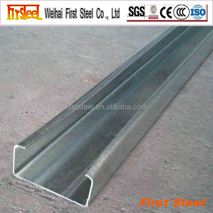 china supplier high quality c purlins sizes and weights