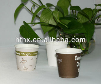 High Quality Disposable Paper Cup