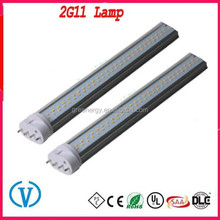 New Arrival 2g11 led Tube Lamp