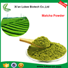 Reliable Supplier Provide Green Matcha Tea Powder